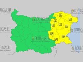 19 декабря 2018 года скользкий и дождливый Желтый код