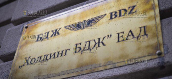 БДЖ, БЖД, Болгарские железные дороги