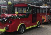 Благоевград Рождественский поезд