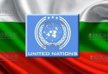 Болгария и ООН