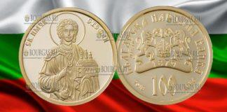 Болгария монета 100 лев Святой Первомученик Стефан