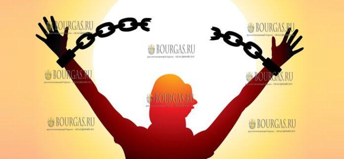 Болгария, The Human Freedom Index - HFI
