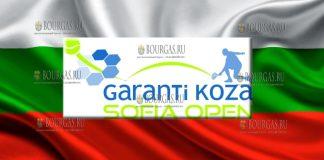 Garanti Koza Sofia Open 2019