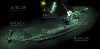 греческое торговое судно затонуло у болгарских берегов более 2400 лет тому назад