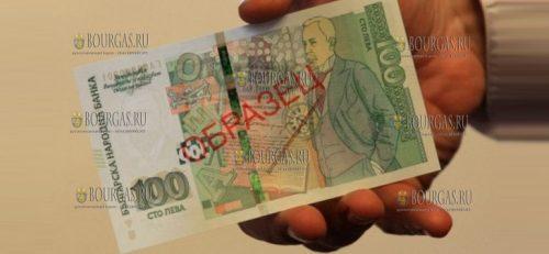новая банкнота 100 лев Болгария 2018 год