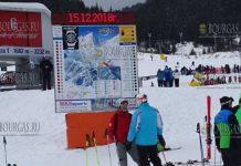 Открытие сезона на горнолыжном курорте Банско 15 декабря 2018 года