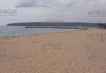 Пляж Солнечный берег - Центральный