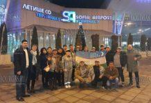 В Болгарию прибыла первая группа трудовых мигрантов из Узбекистана