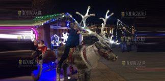 В Бургас пребывает Дед Мороз