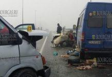 В ДТП в районе болгарского города Пазарджик погибли 5 человек