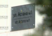 В Софии появилась улица Астаны