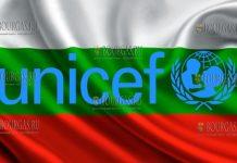 ЮНИСЕФ Болгария