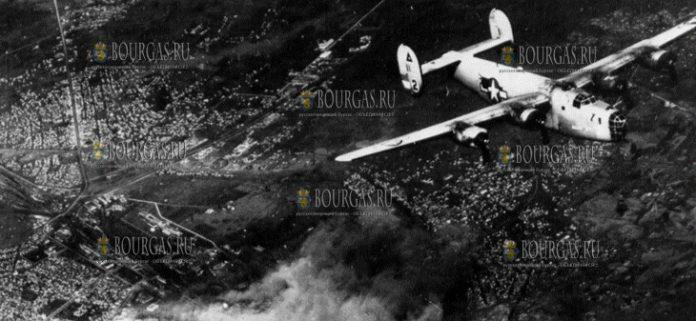 10 января 1944 бомбардировка Софии англо-американскими ВВС