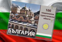 100 туристических объектов Болгарии Варна