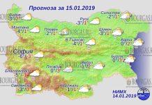 15 января 2019 года, погода в Болгарии