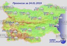 24 января 2019 года, погода в Болгарии