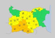 24 января 2019 года скользкий и дождливый Желтый код