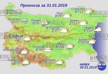 31 января 2019 года, погода в Болгарии