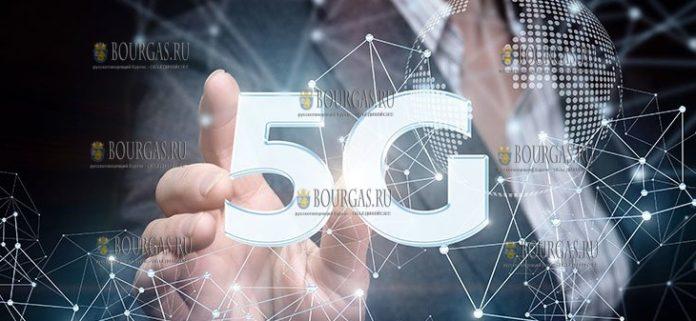 5G Болгария