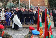 6 января 2019 года - в Иорданов день в Болгарии освятили флаги болгарской армии