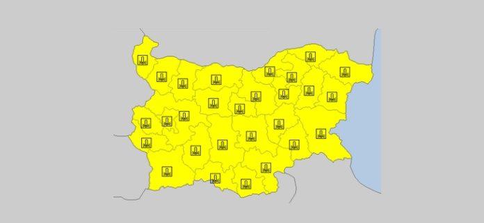 7 января 2019 года морозный Желтый код