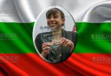 Атлет Болгарии 2018 год - Мирела ДемиреваАтлет Болгарии 2018 год - Мирела Демирева