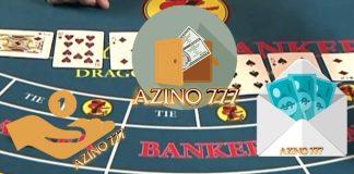 Азино 777 бонус