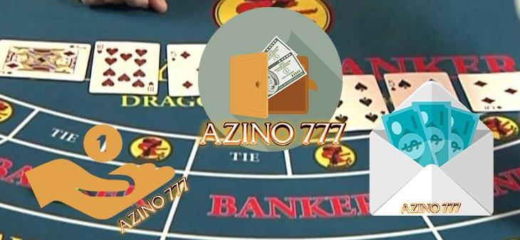 Получить максимум от игры Вам поможет Азино 777 бонус.