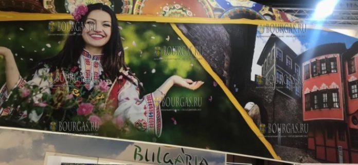 Болгария FITUR 2019