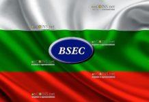 Болгария Организации Черноморского экономического сотрудничества
