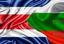 Болгария Тайланд, Болгария Таиланд