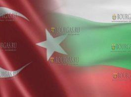 Болгария Турция, Турция Болгария