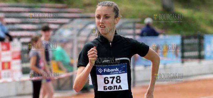 Диляна Минкина