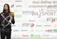 Легкоатлетка Александра Начева - молодая спортсменка №1 в Болгарии в 2018 году