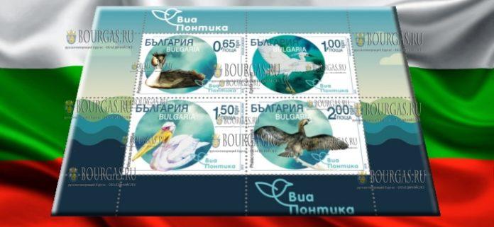 На почтовых марках в Болгарии поместили редких птиц с бургасских озер