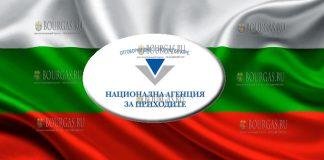 НАП Болгарии