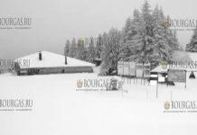 Пампорово Болгария января 2019
