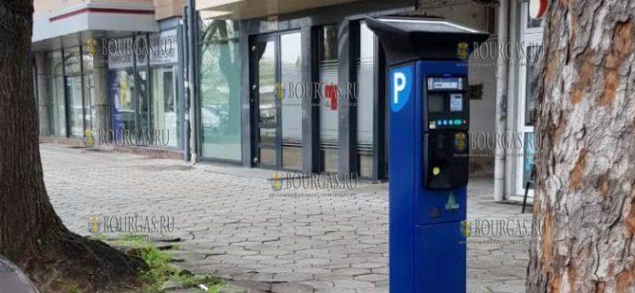 паркоматы в Пловдиве