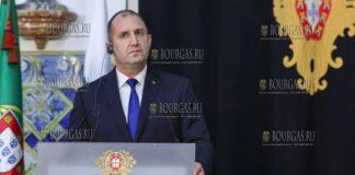 Румен Радев с официальным визитом в Португалии