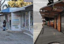 В Бургасе реконструируют улицу Алеко Константинов