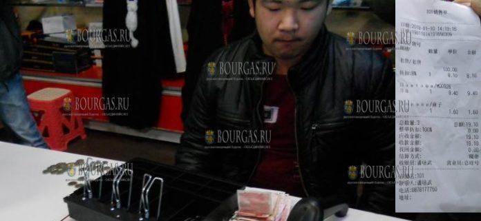 В магазинах Бургаса выдают фискальные чеки на... китайском языке