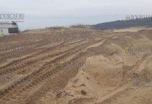 В района кемпинга Смокиня в болгарском Причерноморье уничтожены дюны