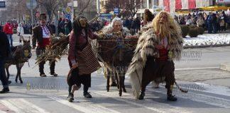 XI Муниципальный фестиваль маскарадных игр Благоевград, январь 2019