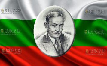 Янка Купала Болгария
