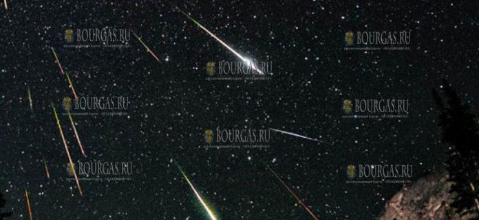 звездопад Болгария