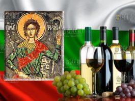 1-го февраля в Болгарии празднуют Трифон Зарезан
