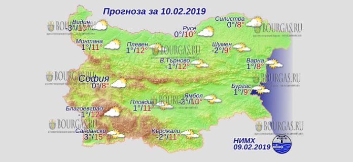 10 февраля 2019 года, погода в Болгарии