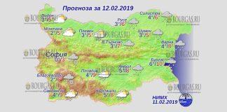 12 февраля 2019 года, погода в Болгарии