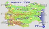17 февраля 2019 года, погода в Болгарии
