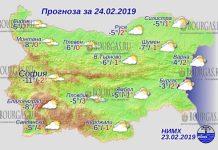 24 февраля 2019 года, погода в Болгарии